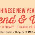 Jamaica Blue Chinese New Year Spend & Win